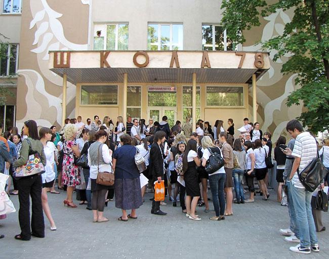 Сдача ЕГЭ-2011 в Ростове-на-Дону