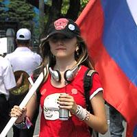 12 июня, день России в Ростовской области