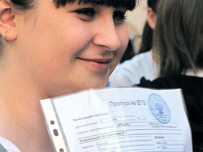 Результаты ЕГЭ-2011 в Ростовской области, фото Веры Волошиновой