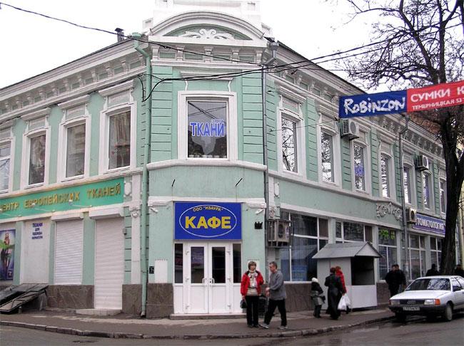 Семашко 4, Ростов-на-Дону, фото Веры Волошиновой