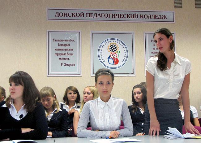 Открытый урок министра общего и профессионального образования Ростовской области Игоря Гуськова в В Донском педагогическом колледже