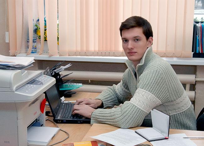 Александр Рябчук, выпускник исторического факультета ЮФУ, участник президентской программы