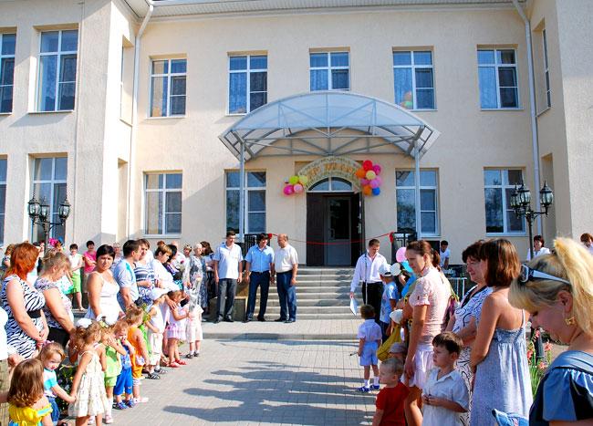 Открытие детского садика Тополек в Усть-Донецком районе Ростовской области