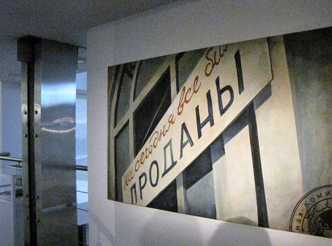 Арт-центр 16thLINE в Ростове-на-Дону, 16-ая линия