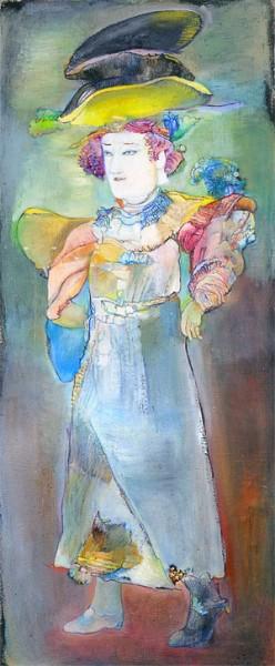 Гаянэ Хачатурян  Зеркальная цветочница