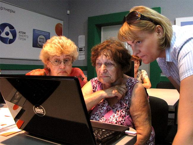 Группа бабушки on-line  в Ростовском информационном центре по атомной энергии