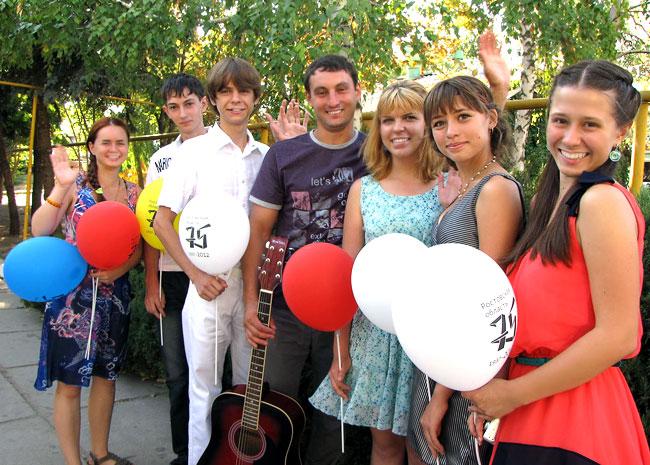 Надежда химической науки Ростовской области