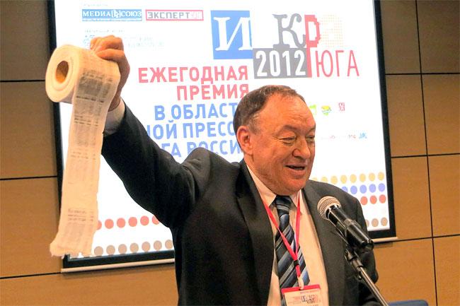 председатель правления Ассоциации распространителей печатной продукции Александр Оськин