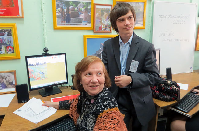Cеминар директоров учреждений допобразования в Ростове-на-Дону