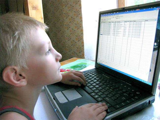 Электронная очеред в детский сад