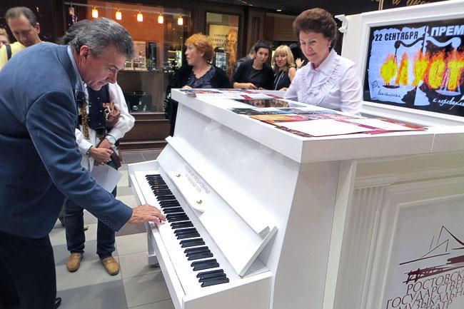 Касса Ростовского Музыкального театра в торговом центре Горизонт