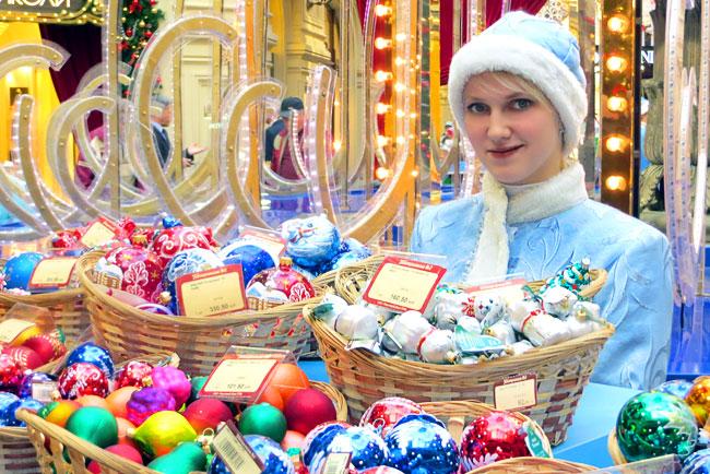 Московская новогодняя ярмарка