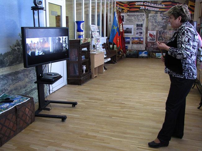 Виртуальная экскурсияпо школьному музею