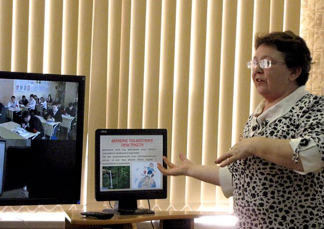 Интерактивный урок физики Натальи Саенко
