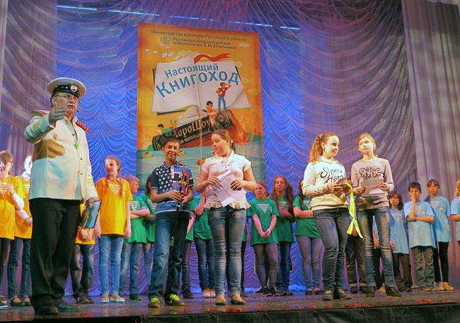 Детский книжный фестиваль Книгоход, Ростов-на-Дону