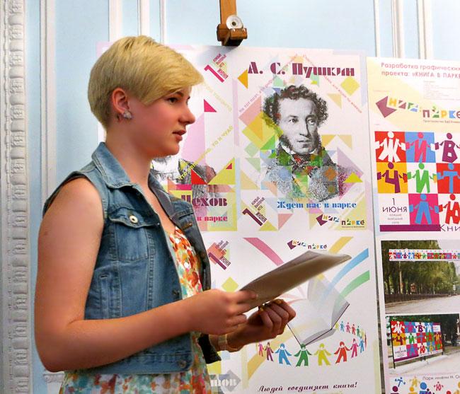 Защита диплома в Грековском училище, Ростов-на-Дону