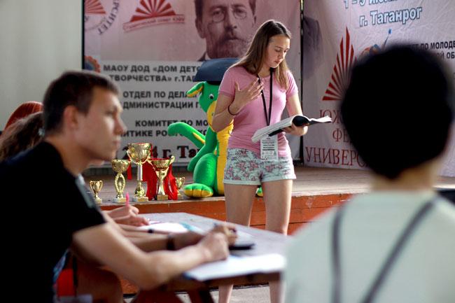 13-й чемпионат для интеллектуалов Дебаты -2014, Таганрог
