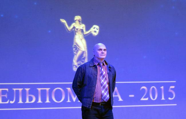 Театральный конкурс Мельпомена 2015, Ростовская область