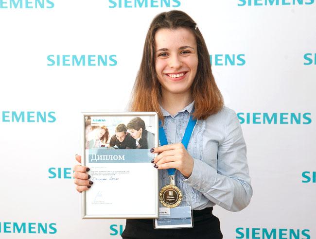 IX Всероссийский конкурс научно-инновационных проектов для старшеклассников в Южном и Северо-Кавказском федеральных округах