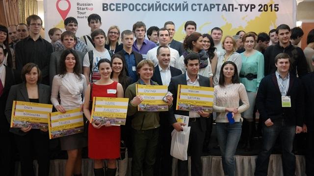 группа победителей старт-апа Сколково Найра Давитсон