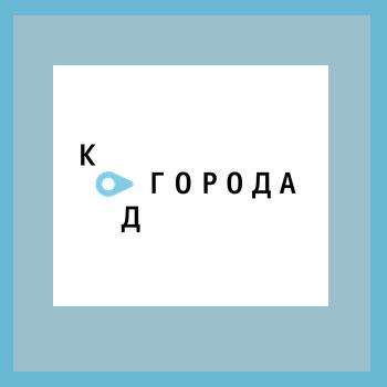 Национальный кинопроект Код города в Ростове-на-Дону, 2015 год