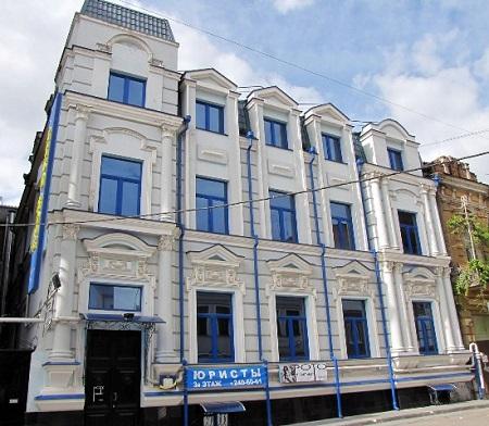Музей современного изобразительного искусства на Дмитровской, Ростов-на-Дону