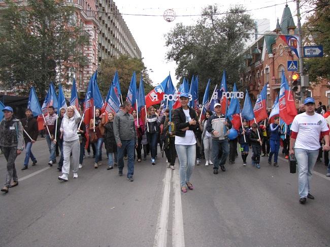 шествие на Большой Садовой в Ростове-на-Дону в 2014 году