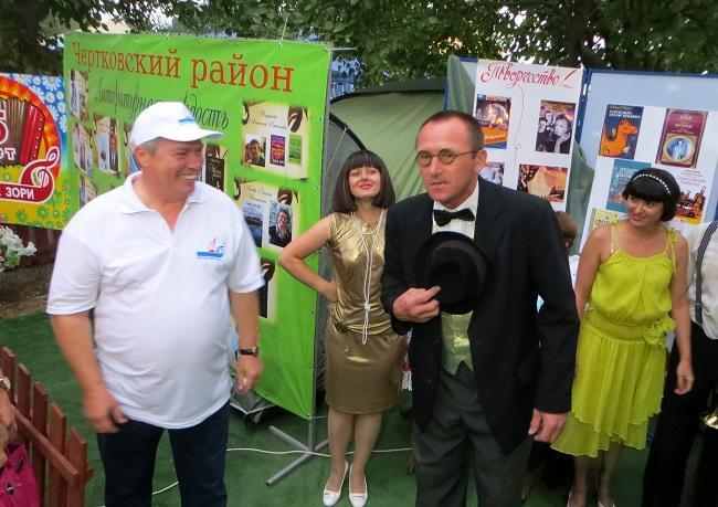 """Киса из Чертковского района на """"Донских зорях"""""""