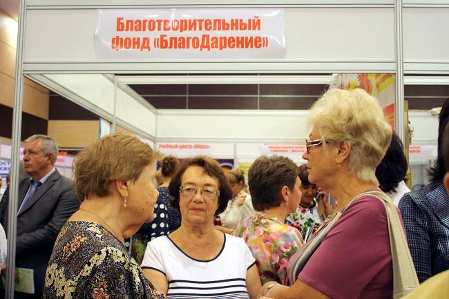у стенда фонда БлагоДарение на первом социальном форуме в Ростове