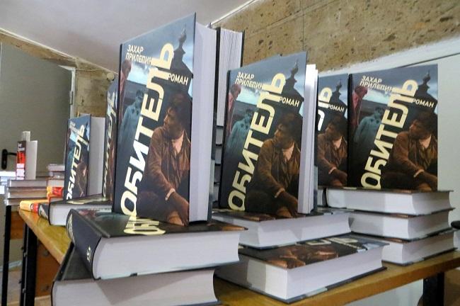 книги Прилепина