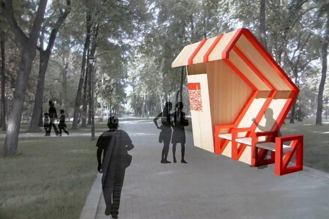 проект электронной библиотеки в парке в Ростове-на-Дону