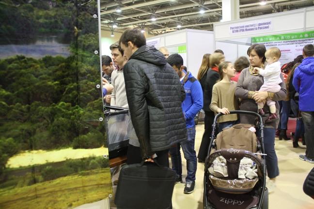 Шестой фестиваль науки юга России