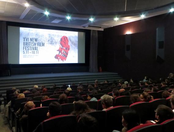 в зрительном зале ростовского Дома кино