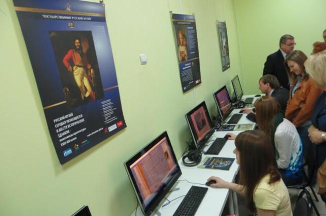 в информклассе виртуального филиала Русского музея