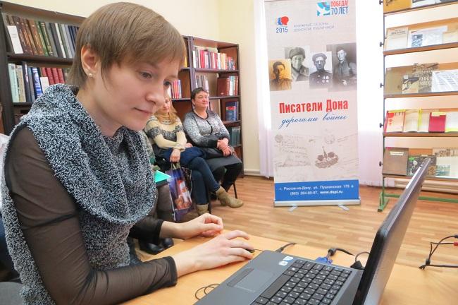 Ольга Пронькина