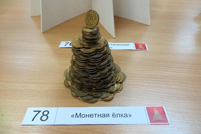 монетная елка