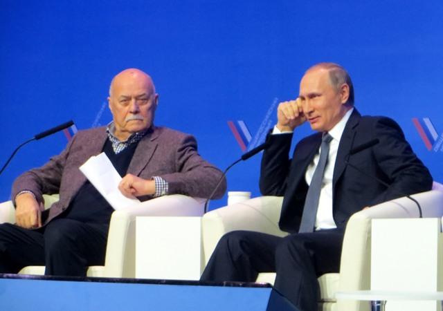 Путин Говорухин