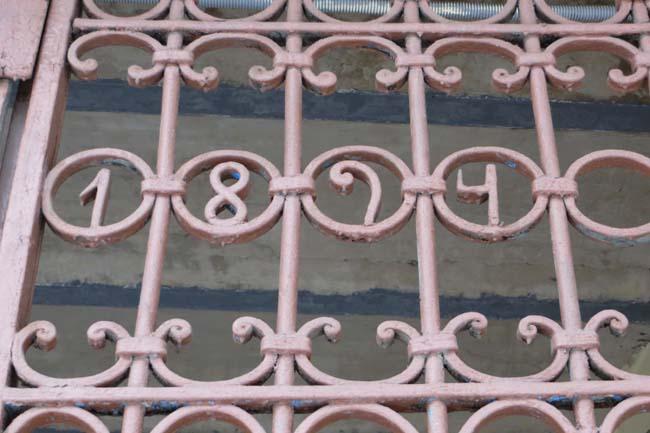 ворота с датой