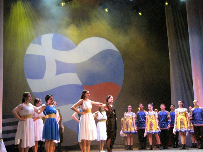 русские и греческие танцоры