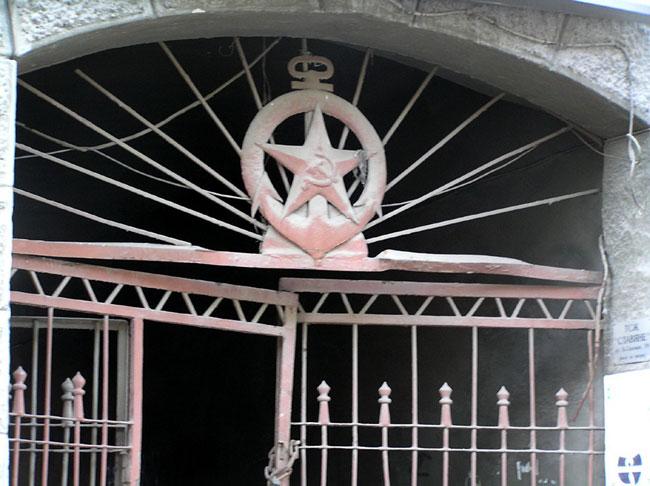 Садовая, 39, ворота