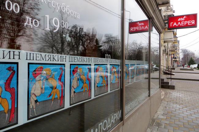 афиша галереи
