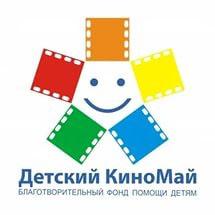 логотип Киномая
