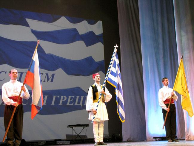 флаги на сцене