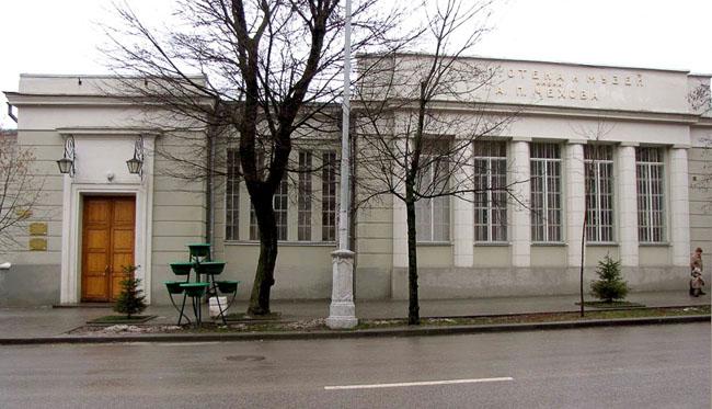 библиотека имени А.П.Чехова в Таганроге