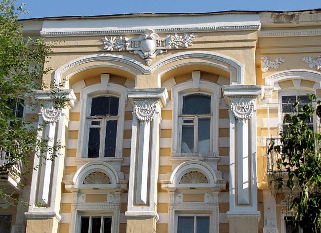 дом с памятной доской Сабине Шпильрейн