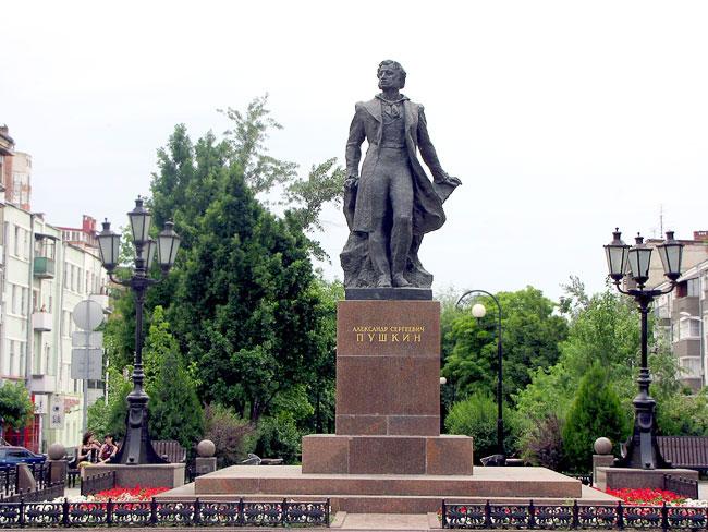 памятник Пушкину в Ростове-на-Дону