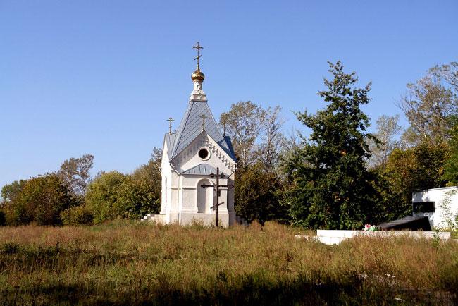 часовня на Монастырском урочище