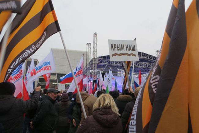 Krim-nash
