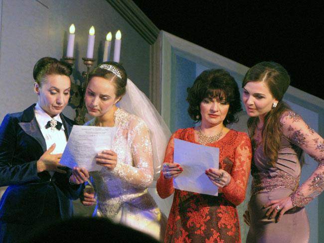 """Комната невесты"""