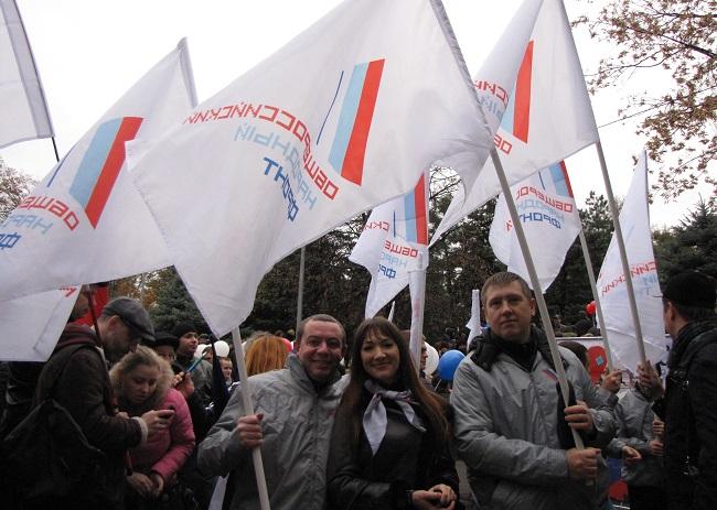 ОНФ -участник митинга